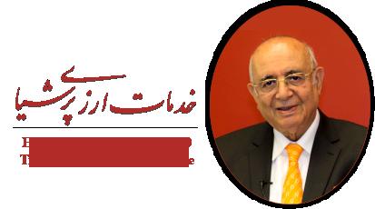 Persia Exchange | صرافی پرشیا درلندن